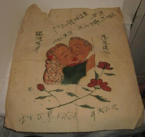 Old Unusual 1945 S Korea Painting on Linen - Romantic Couple Kissing - Political