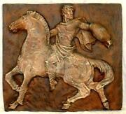 Roman Wall Plaque