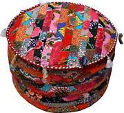 Vintage Ottoman