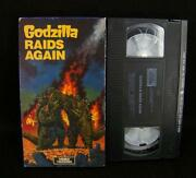 Godzilla VHS