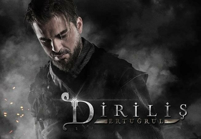 * Dirilis (Resurrection) Ertugrul * HD * Full Seasons 3 & 4 * Professional  English Subtitles * | in Luton, Bedfordshire | Gumtree