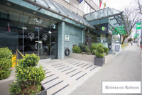 Hotels in Vancouver BC