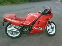 Ns125r breaking