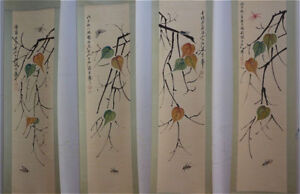 lot of 4 Chinese painting
