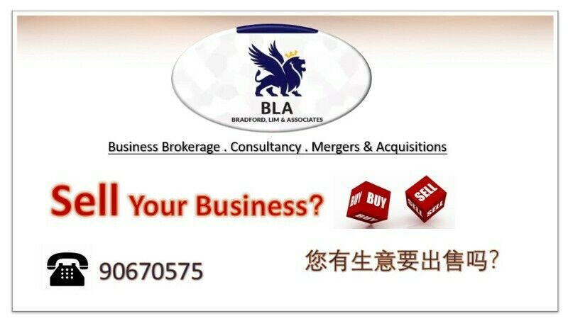 Sell Your Business? Ready Buyers Available ! 您有生意要出售吗?Call 90670575