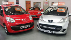 2009 PEUGEOT 107 URBAN - 1.0L ENGINE - 5 DOOR - ONLY £20 FOR 1 YEARS ROAD TAX