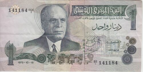 Tunisia Banknote P70r-1184 1 Dinar 1973, replacement, VF