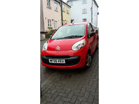 Lovely nippy Citroen C1, new MOT, new battery. 3 door. £20 road tax a year and low insurance group.