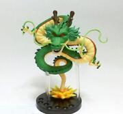 Banpresto Dragonball