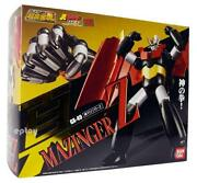 Mazinger Z Action Figure