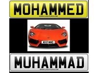 Mohammed Muhammed private number plate cherished personalised reg Muslim 786 - MH17MMD