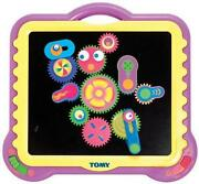 Tomy Gearation