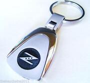 350Z Keychain