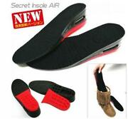 Height Insole