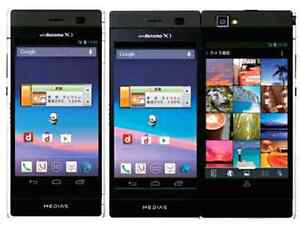 Sell or Trade DualScreen Android NEC N05E   West Island Greater Montréal image 10