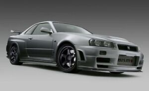 Looking for JDM car