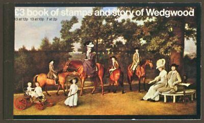 GB PRESTIGE STAMP BOOKLET, 1980, Scott BK-145, £3, Wedgwood, DX 1