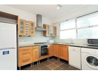 LOVELY THREE BED PROPERTY AVAILABLE NEAR PIMLICO STATION ZONE 1 - SOME BILLS INC £525PW* FURNISHED