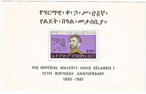 Ethiopia-Haile-Selassie-souvenir-sheet-mnh-Scott-484-15-cv