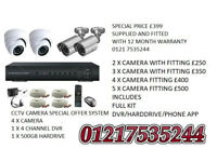 4 x cctv camera system supplied and fitted hd