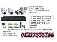 CCTV CAMERA HD SYSTEM KIT HQ QUALITY