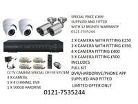 CCTV CAMERA QVIS 4MP DOME SYSTEM