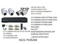 CCTV CAMERA DVR SYSTEM WITH XMEYE PHONE VIEW