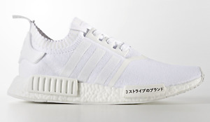 Adidas NMD Triple White Shoes - Japan Pack - Size 5.5