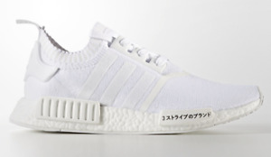 DS Adidas Triple White Japan NMD R1 Primeknit Size 9 and 10