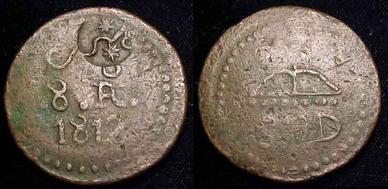 MEXICO 1812 Oaxaca SUD w/ Morelos C/M 8 Reales *Unlisted Type*