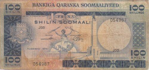 Somalia Banknote P20-4967 100 Shilin 1975 Series J001, F