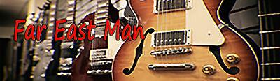 Far East Man Music
