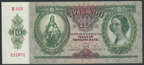 Hungary 10 Pengö 1936 UNC