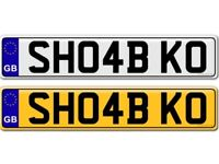 SHOAIB a priceless name on a private number plate for sale