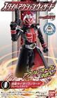 Kamen Rider Candy Toy