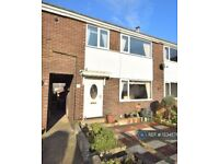 3 bedroom house in Westgate Court, Lofthouse, Wakefield, WF3 (3 bed) (#1234578)