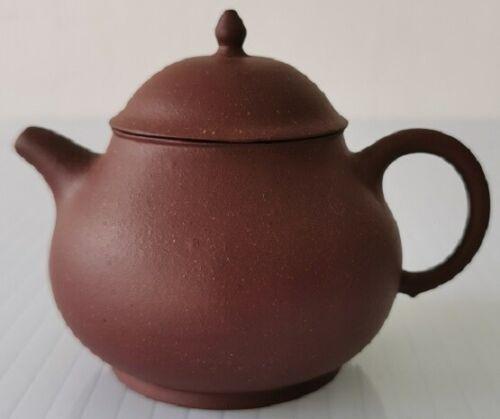 Chinese Yixing zisha teapot with 陈国良 mark abt 125 cc original 薄胎 紫砂壶