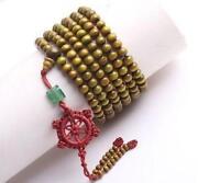 Buddhist Necklace