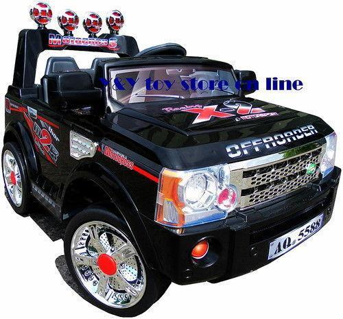 Kids Range Rover: Electric & Battery Powered