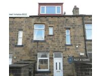 3 bedroom house in Keighley, Keighley, BD22 (3 bed) (#1128160)