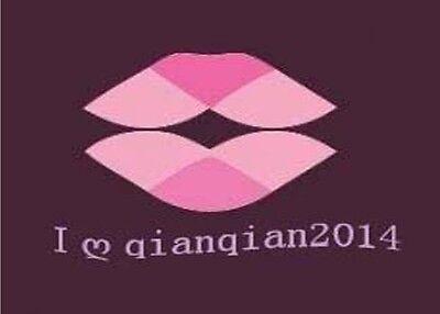 iloveqianqian2014