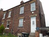 2 bedroom house in Walker Street, Dewsbury, WF12 (2 bed)