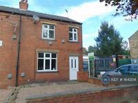 3 bedroom house in Grange Road, Batley, WF17 (3 bed)