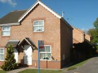 2 bedroom house in Nursery Drive, Bolsover, S44