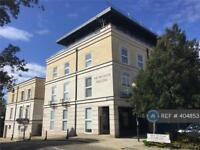 1 bedroom flat in Upper Fourth Street, Milton Keynes, MK9 (1 bed)