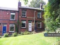 2 bedroom house in Heddon Street, Leeds, LS6 (2 bed)