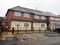 2 bedroom flat in New Road, Rubery, B45 (2 bed)