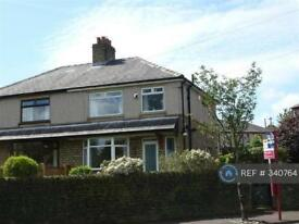 3 bedroom house in New Pellon, Halifax, HX2 (3 bed)