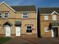 2 bedroom house in Patchett Close, Scartho Top, Grimsby
