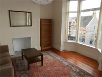 1 bedroom flat in Eversley Road, Sketty, Swansea, SA2 9DF